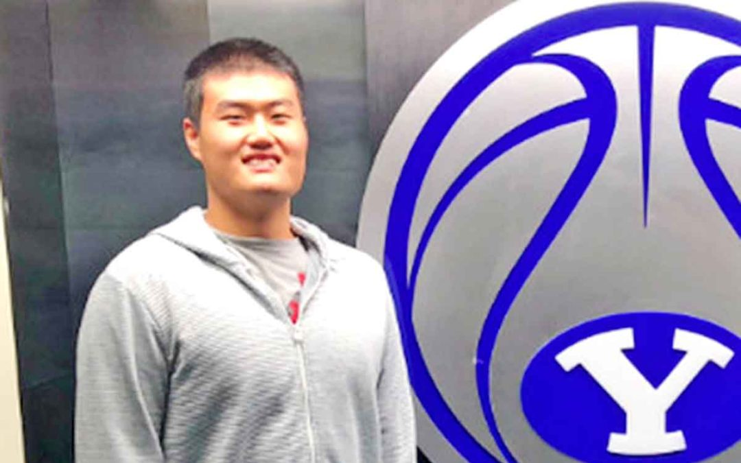 BYU Basketball gets Commitment from Chinese Center Shengzhe Li (Class of 2019)